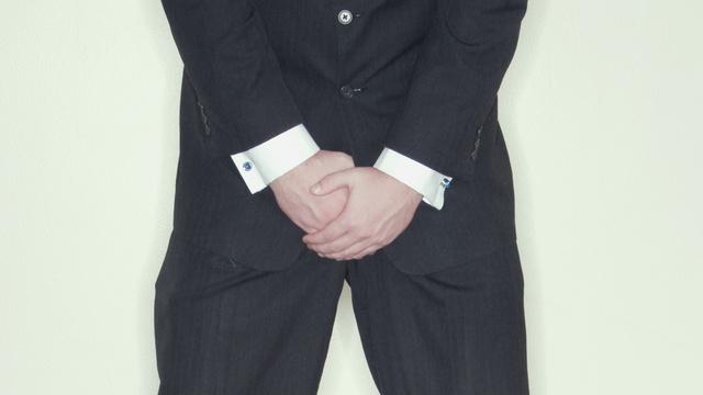 Биопсия яичка у мужчин – цена биопсии яичка для диагностики бесплодия — Медицинский женский центр в Москве